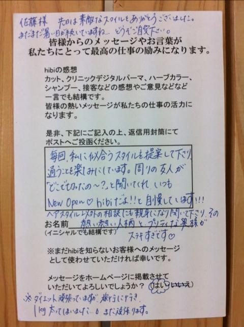 20111029-004908.jpg