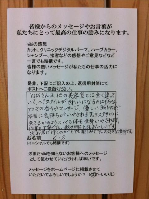 20111029-004951.jpg