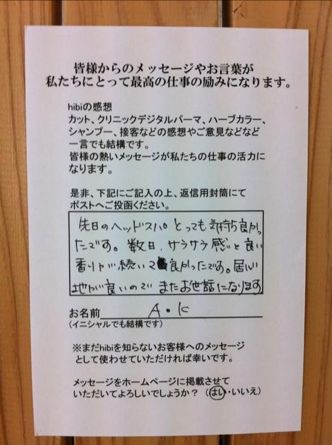 20111029-005028.jpg