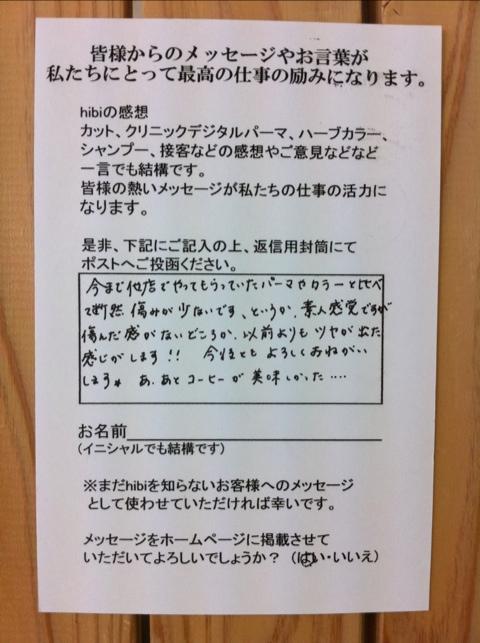 20111029-005055.jpg